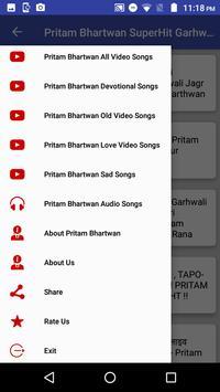 Pritam Bhartwan SuperHit Garhwali Jaagar screenshot 3