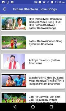 Pritam Bhartwan SuperHit Garhwali Jaagar screenshot 4