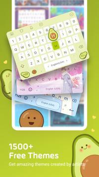 Emoji Keyboard スクリーンショット 1