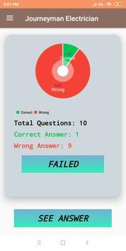 AMT RMA Quiz Prep screenshot 4