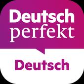 Deutsch perfekt आइकन
