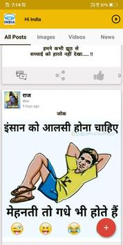 Video Status,Greeting,goodnight image for whatsapp poster