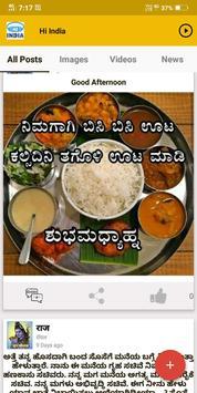 Video Status,Greeting,goodnight image for whatsapp screenshot 6