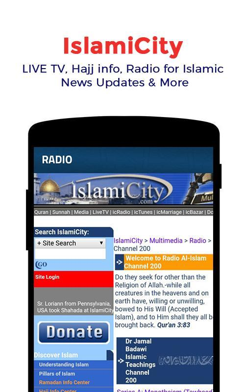 Unity Peace™ - Muslim Prayer Time, Qibla No Ads for Android