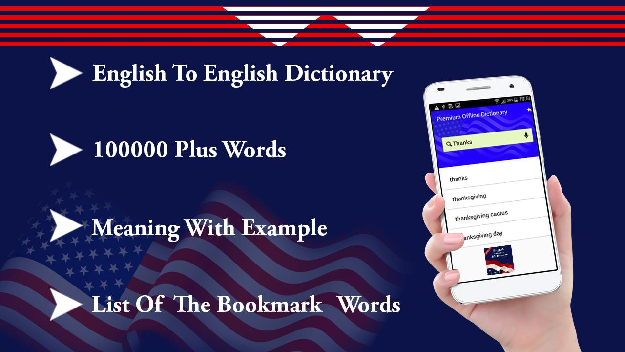 Offline Free Primary English Dictionary for Android - APK
