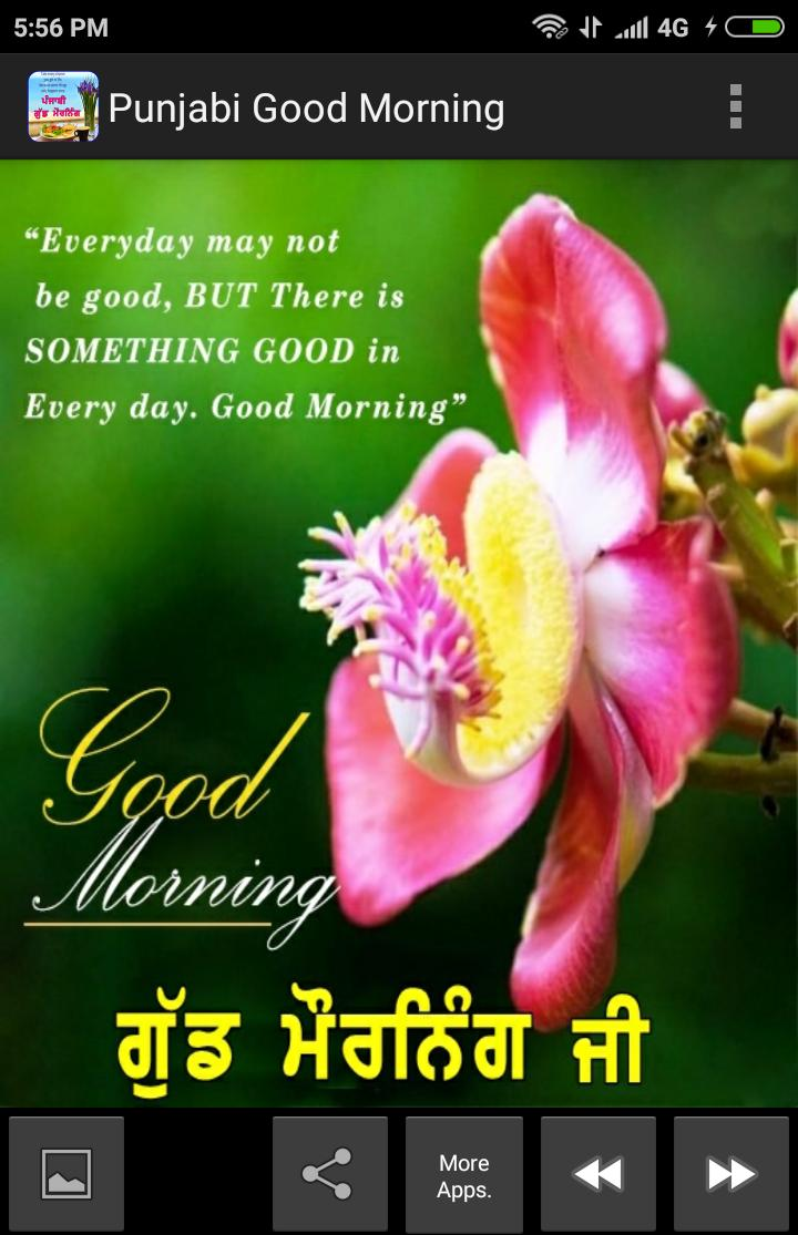 Punjabi Good Morning HD Images for Android - APK Download