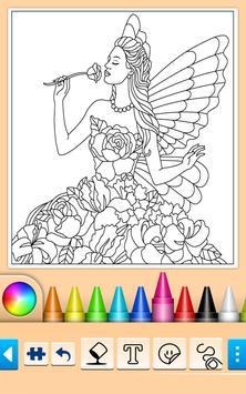 Princess Coloring Game screenshot 12