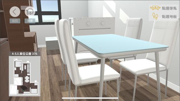 Pricerite 3D screenshot 7
