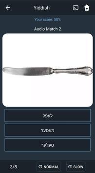 Learn Yiddish. Speak Yiddish. Study Yiddish. 截圖 6