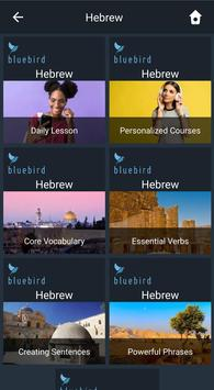 Learn Hebrew. Speak Hebrew. Study Hebrew. 海報