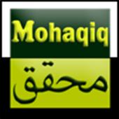 Mohaqiq Al-Quran icon