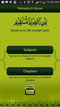 Mohaqiq Al-Quran screenshot 8