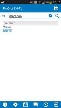 Filipino - Chinese dictionary screenshot 1