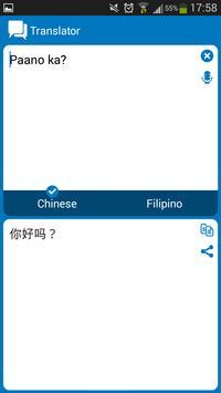 Filipino - Chinese dictionary screenshot 6