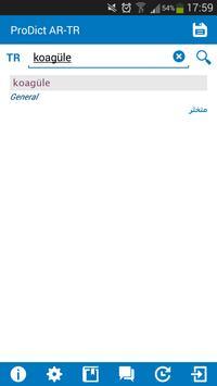 Turkish - Arabic dictionary screenshot 1