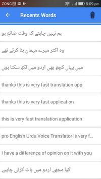 dictionary urdu to english sentences translation apk