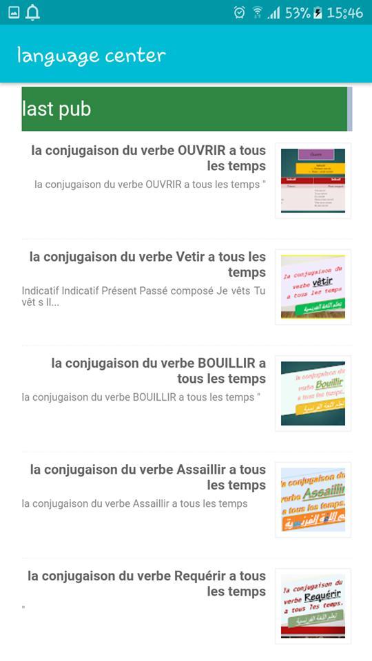 Cours De Francais Et D Anglais For Android Apk Download