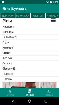Lepa Sumadija screenshot 2