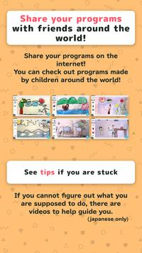 PROGRAMMING ZEMI【A programming educational app】 screenshot 3