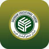 SEF-Teacher's Training icon