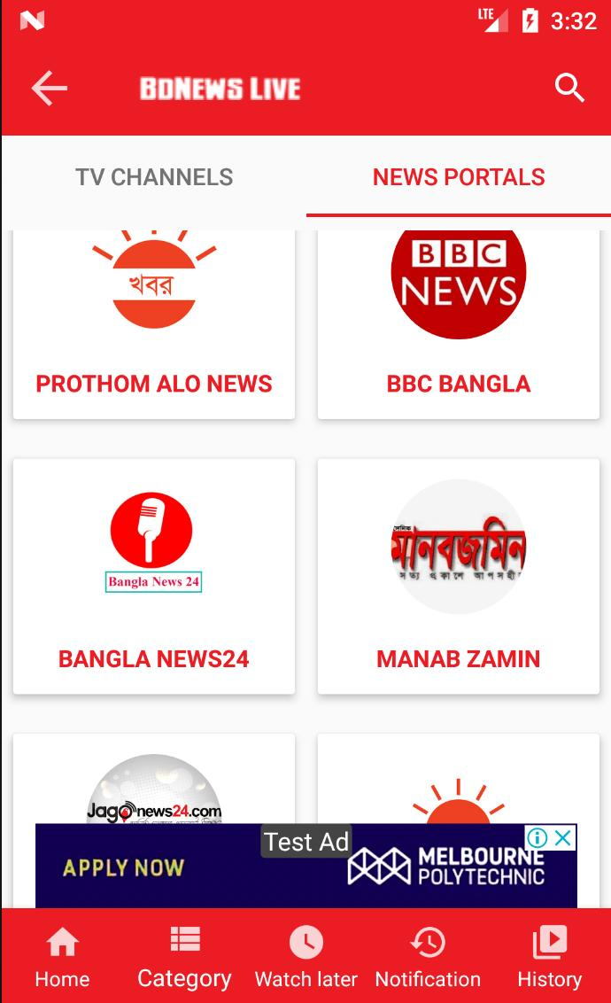 Bangla 24 Live News App with Breaking News for Android - APK