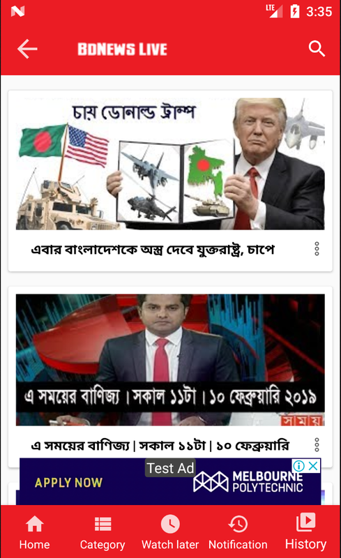 Bangla 24 Live News App with Breaking News cho Android - Tải về APK