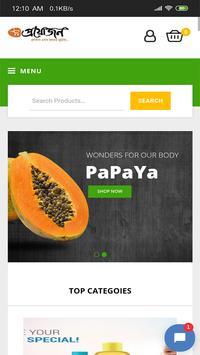 Proujon - Online Grocery Shop screenshot 1