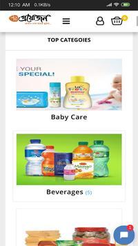 Proujon - Online Grocery Shop screenshot 2