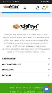 Proujon - Online Grocery Shop screenshot 3