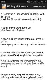hindi to english idioms and phrases pdf