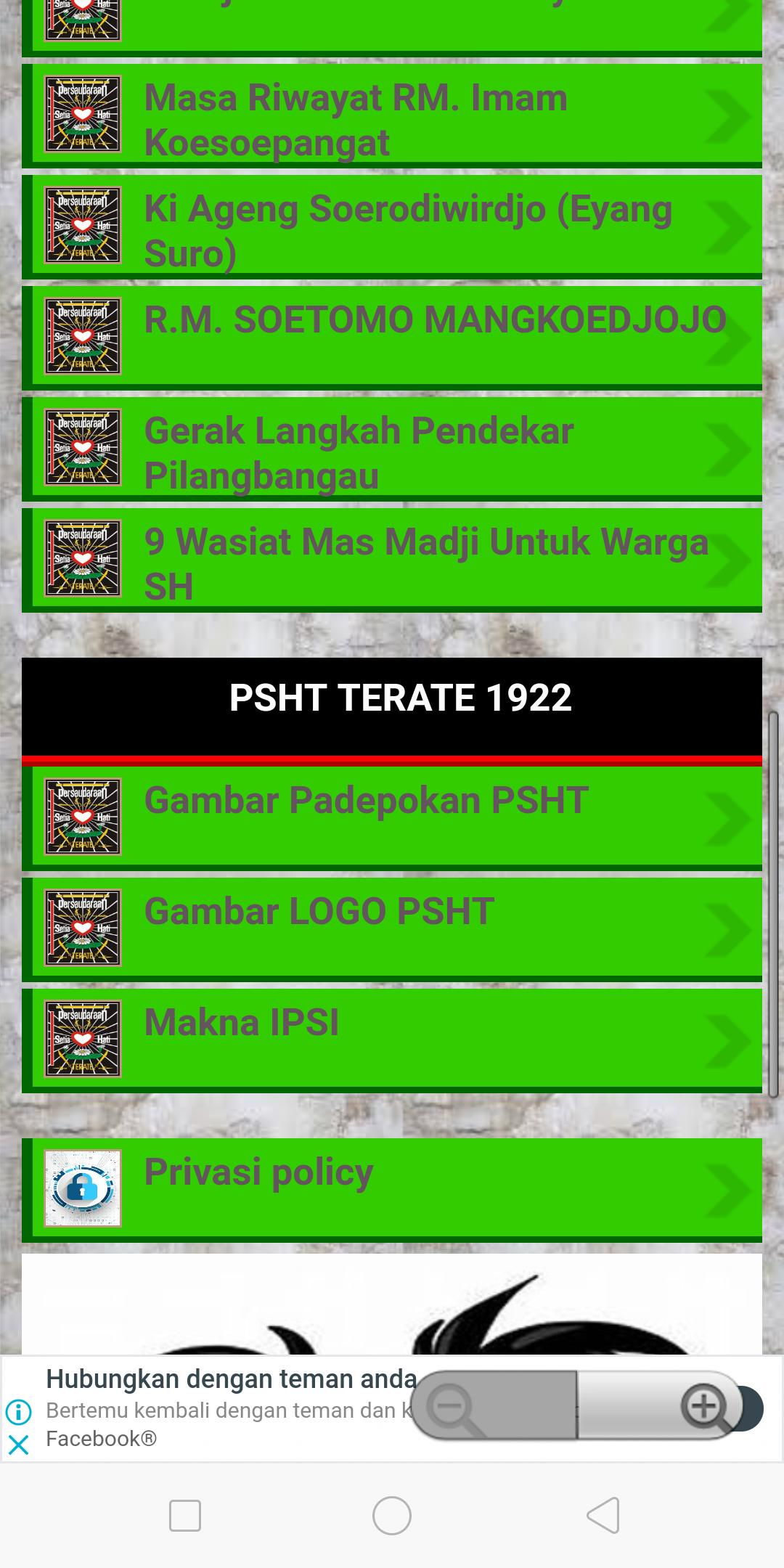 Psht Terate 1922 For Android Apk Download
