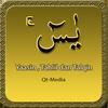 Icona Yaasin Tahlil dan Talqin