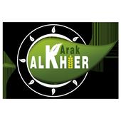 Arak AlKhier icon