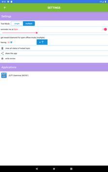 JLPT Test screenshot 14