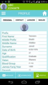 Almuntasebaat screenshot 5