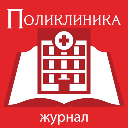 Поликлиника APK