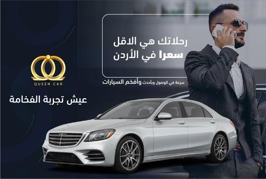 Queen Car - Car Booking App poster