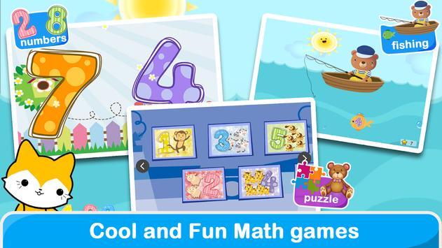 适合学前教育孩子的游戏 截图 3