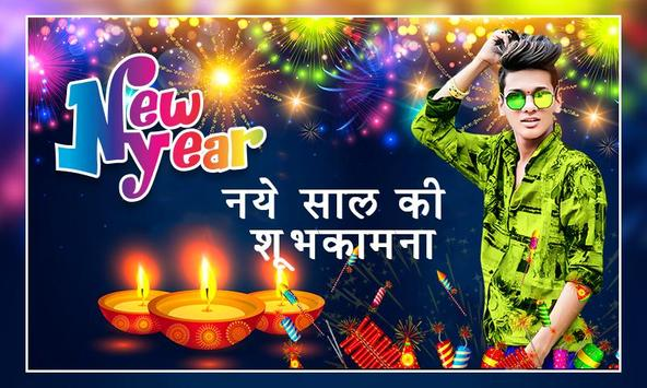 New Year Photo Frame poster