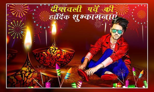 Diwali Photo Editor 2019 poster
