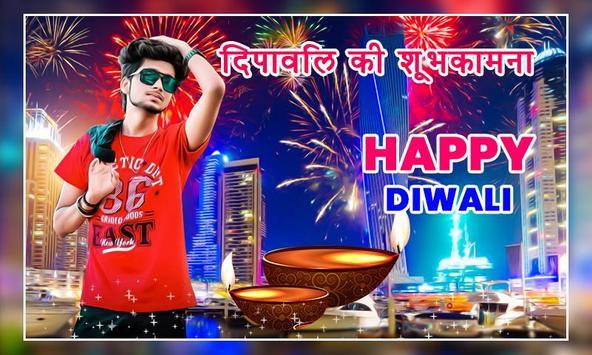 Diwali Photo Editor 2019 screenshot 4