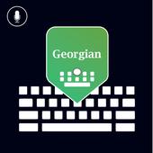 Georgian Keyboard: Voice to Typing icon