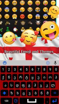 Georgian Keyboard: Voice to Typing screenshot 14