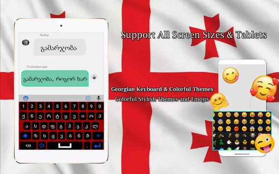 Georgian Keyboard: Voice to Typing screenshot 12