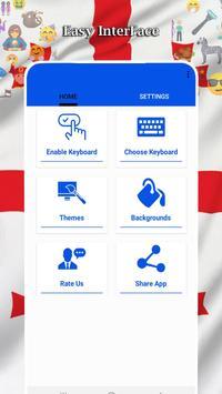 Georgian Keyboard: Voice to Typing screenshot 5