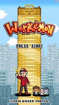 WorkeMon screenshot 8