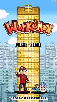 WorkeMon screenshot 16