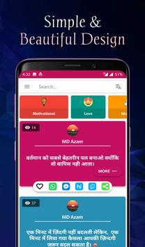 Best Hindi Status For Whatsapp And Facebook 2019 poster