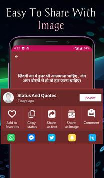 Best Hindi Status For Whatsapp And Facebook 2019 screenshot 2