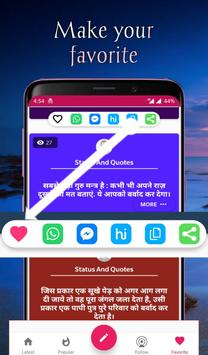 Best Hindi Status For Whatsapp And Facebook 2019 screenshot 3